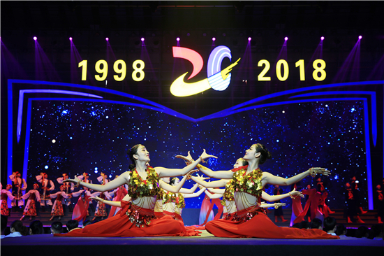 郑州西亚斯学院举行20周年校庆庆典 砥砺奋进新时代